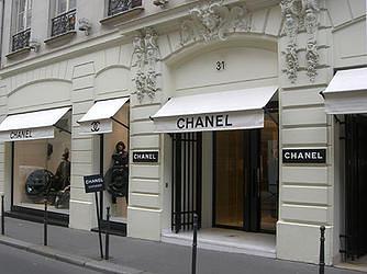 החנות המקורית של שאנל