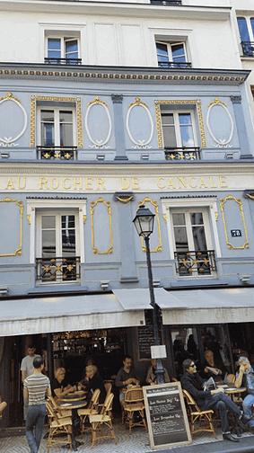 מסעדת Au Rocher de Cancale
