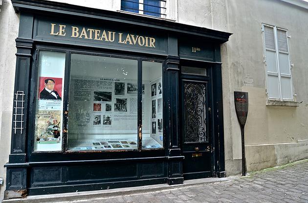 פה עמדה ה Bateu Lavoir