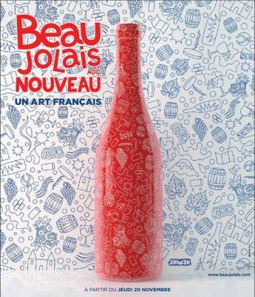 בוז'ולה נובו – כיצד יין בוסרי הופך להצלחה שיווקית