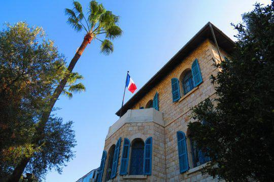 צרפת בחיפה