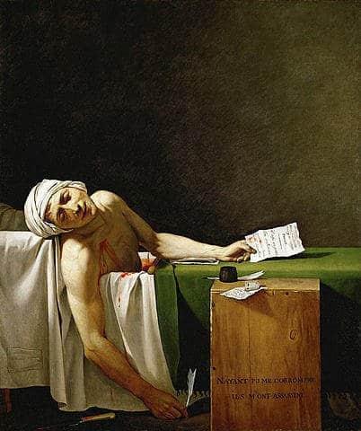 מות מארא מאת אפי זיו