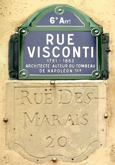השם הישן והחדש של הרחוב