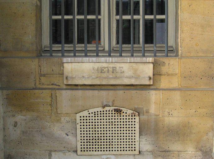 המטרה אטאלון בכיכר ונדום, שלא במיקומו המקורי