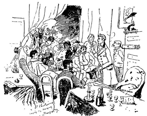 רישום מאת ורלן, מסיבת רעים בחדרו. מקור צילום ויקיפדיה