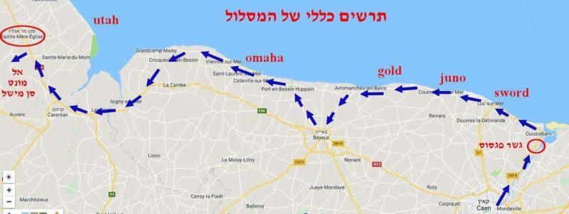 מפת מסלול הטיול.