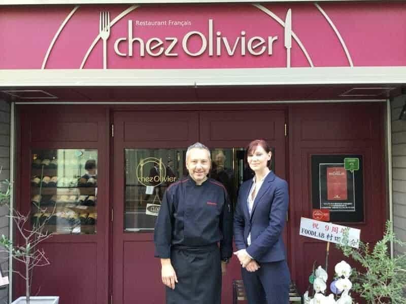 הכניסה למסעדת Chez Olivier.