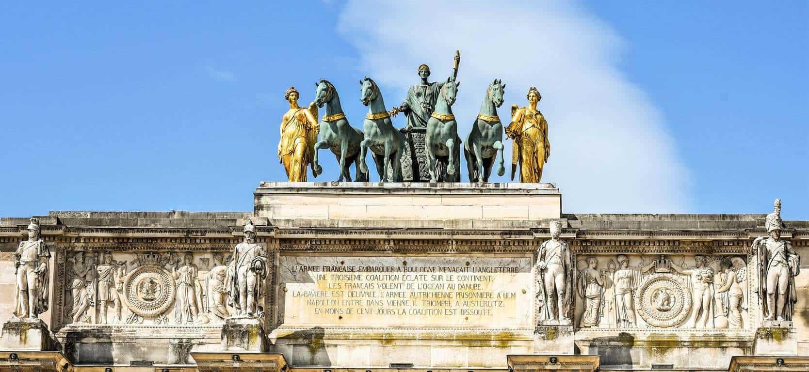 הסוסים על גבי שער הניצחון של הקרוסל. צילם: יואל תמנליס.