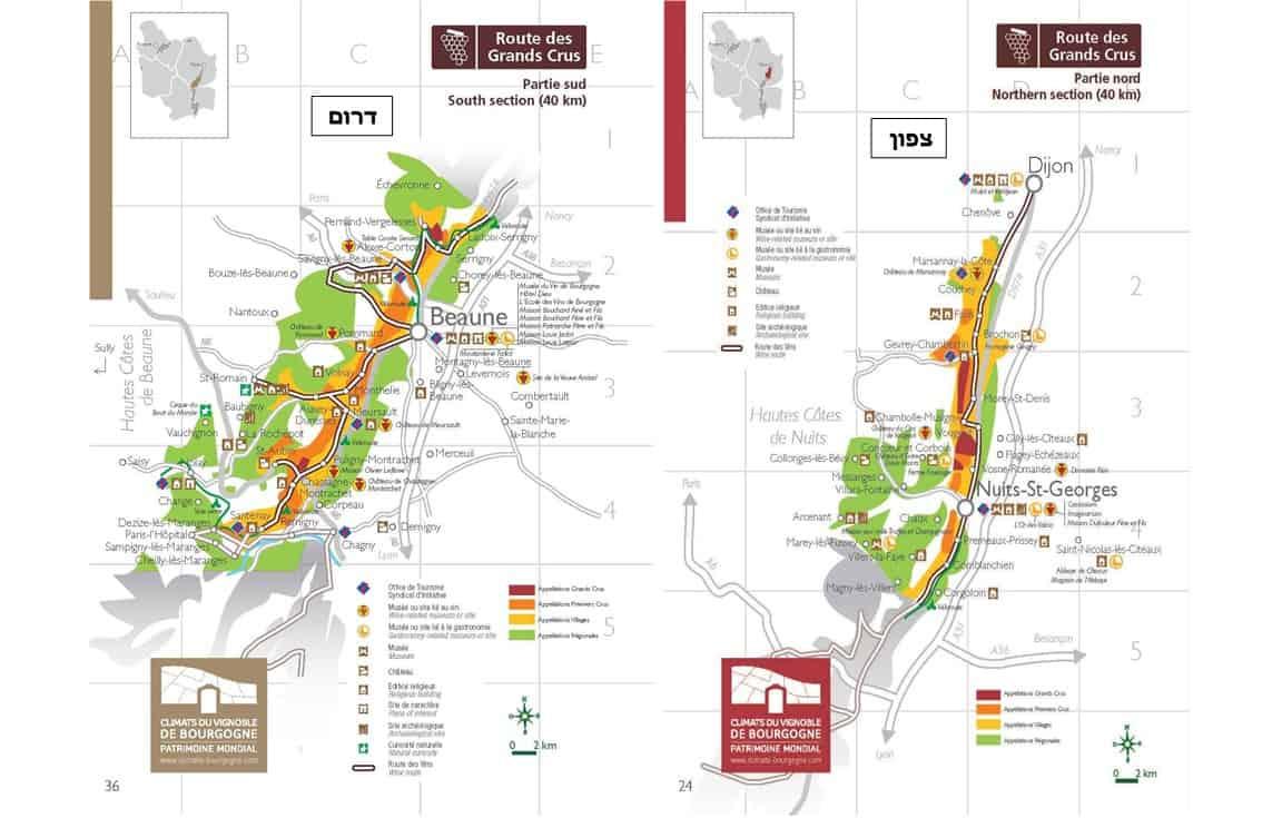 מפת דרך היין הראשית בחבל בורגונדי.