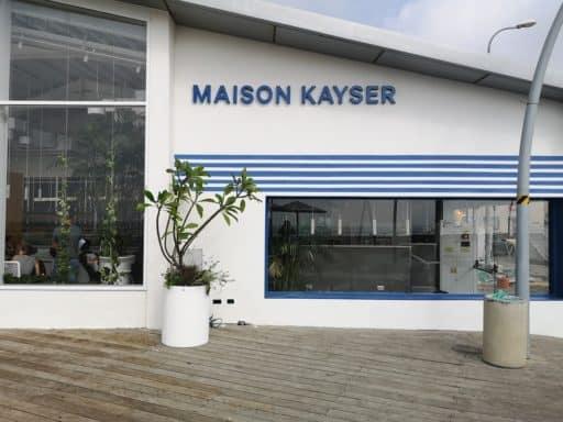 אריק קייזר ישראל - עד כמה הוא רחוק מפריז?