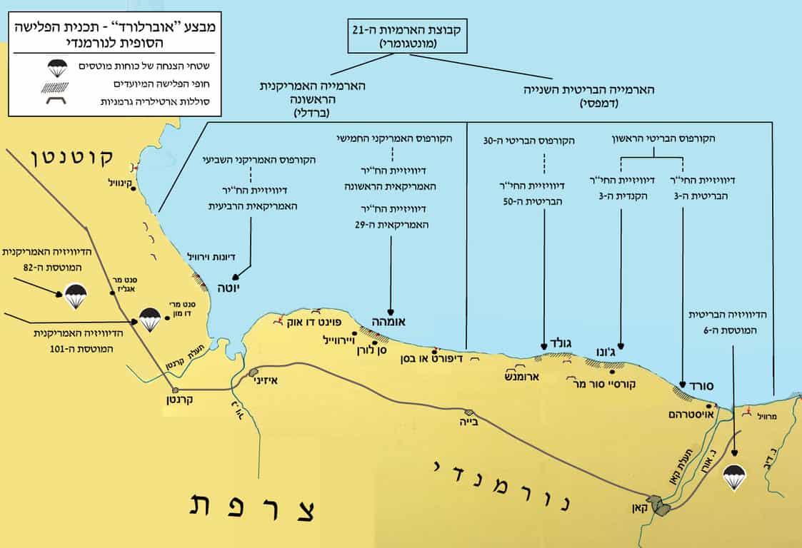 מפת הפלישה לנורמנדי. מקור: ויקיפדיה.