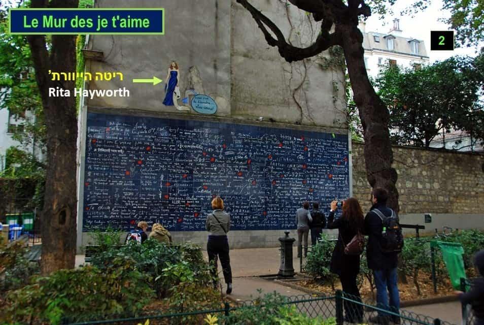 הדמות הנשית החדשה מעל קיר האהבה. צילום: רותי שמעוני
